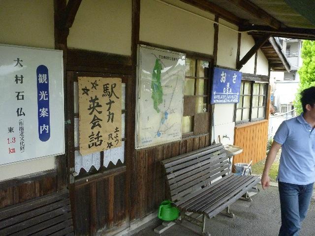加西 北条鉄道 再生・集客プロジェクト(2)_b0054727_0273774.jpg