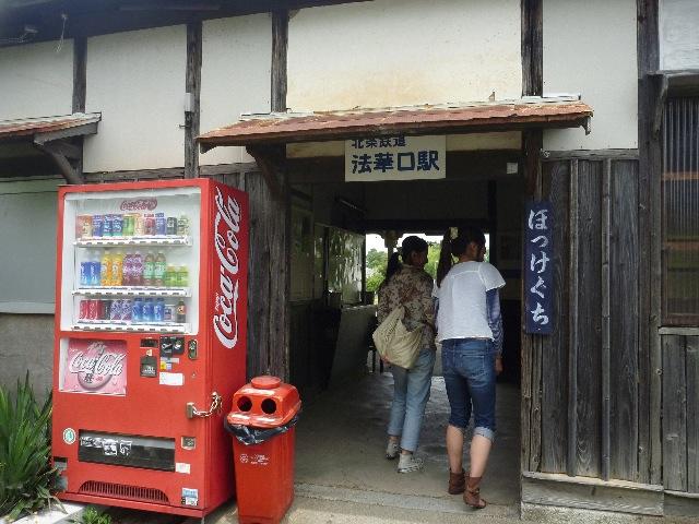 加西 北条鉄道 再生・集客プロジェクト(2)_b0054727_032789.jpg