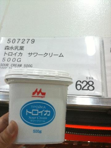 ベンチャーゼミ連絡 タコス店関係_b0054727_1830148.jpg