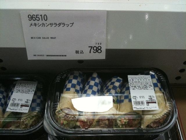 ベンチャーゼミ連絡 タコス店関係_b0054727_18412857.jpg