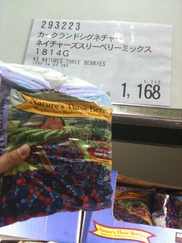 ベンチャーゼミ連絡 タコス店関係_b0054727_18423741.jpg
