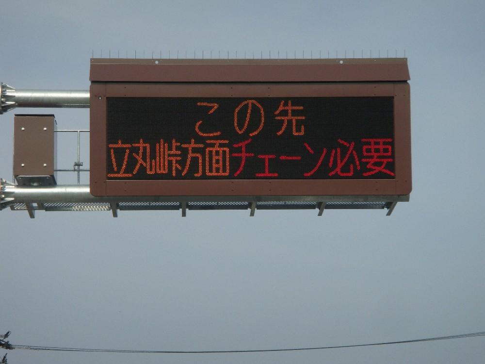 兼務社例祭_c0111229_19183131.jpg