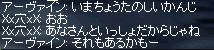 b0182640_8271267.jpg