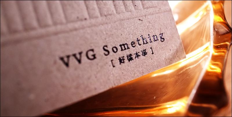 VVG Something 好樣本事──巷弄中的設計書店_c0073742_1945017.jpg