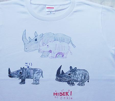 Tシャツ展☆5日目_a0043747_18502460.jpg