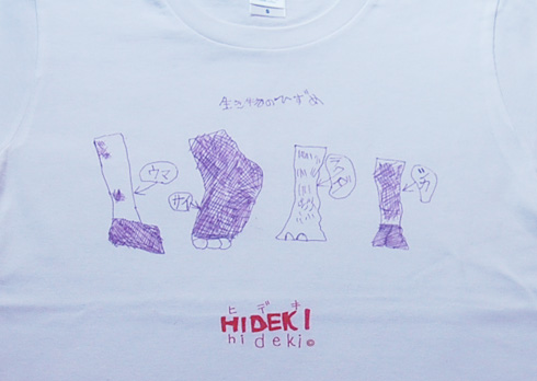 Tシャツ展☆5日目_a0043747_18513137.jpg