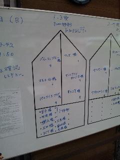 神子元_c0207861_14472295.jpg