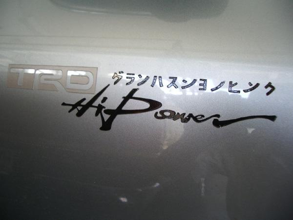 あやしい日本語(46)_b0131470_1175342.jpg