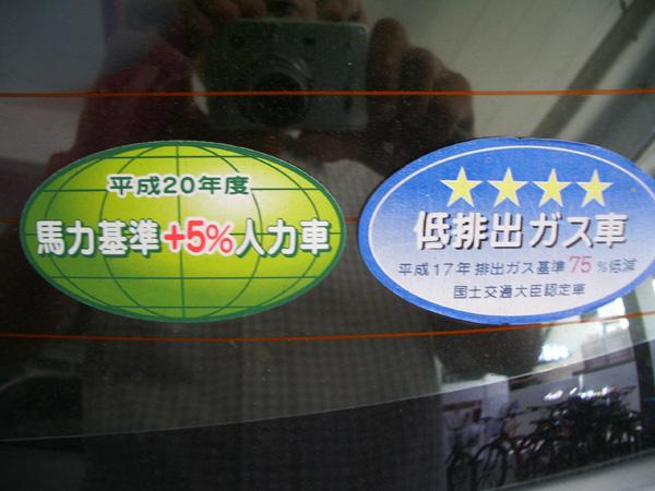 あやしい日本語(46)_b0131470_118353.jpg