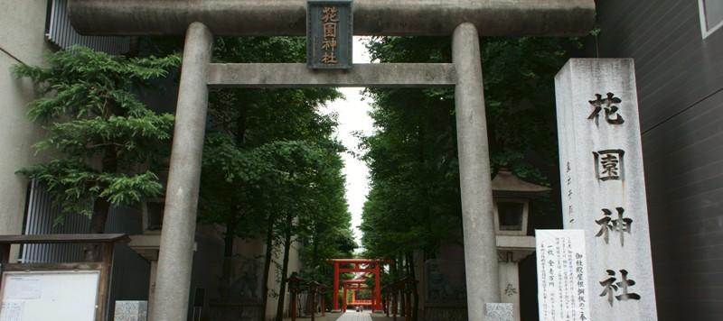 10年6月13日・上京二日目_c0129671_19124733.jpg