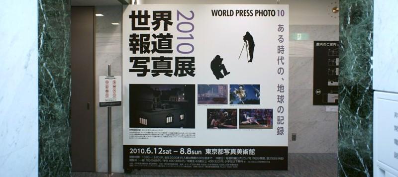 10年6月13日・上京二日目_c0129671_1915353.jpg