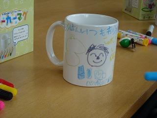 オリジナルマグカップ・・・_f0183480_1373130.jpg