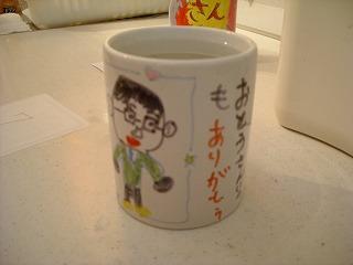 オリジナルマグカップ・・・_f0183480_1374154.jpg