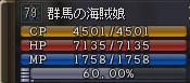 c0151483_1421931.jpg
