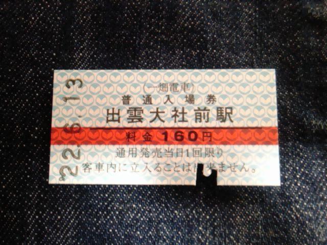 b0114392_18511939.jpg