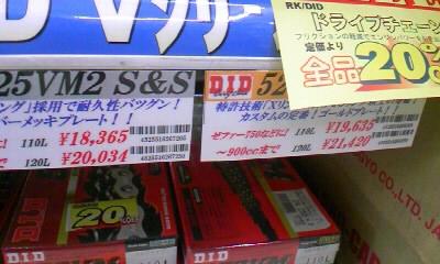 b0029694_16112068.jpg