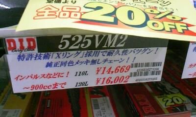 b0029694_16114965.jpg