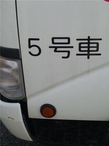 f0108233_19453946.jpg