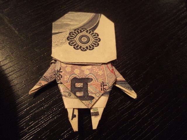 クリスマス 折り紙 折り紙 すごい : ayakoishii.exblog.jp