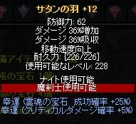 b0184437_4225177.jpg