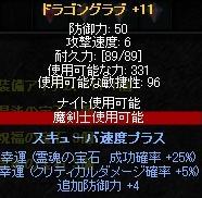 b0184437_4235316.jpg
