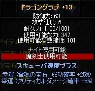 b0184437_4241132.jpg