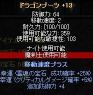 b0184437_4241779.jpg