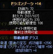 b0184437_4242517.jpg