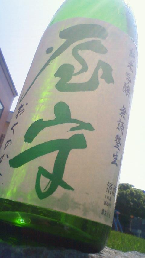 6月度 【再入荷】 ③_e0173738_10134347.jpg