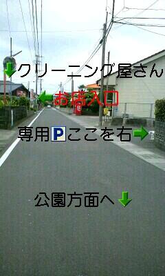 f0203741_14433795.jpg
