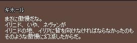 f0191443_2153100.jpg