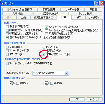 b0186959_19512434.jpg