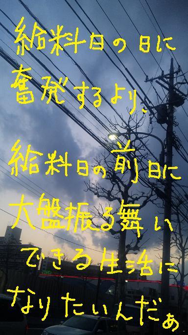 b0122260_19211167.jpg