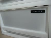 IKEA の 収納サポートグッズ_c0199166_23515495.jpg