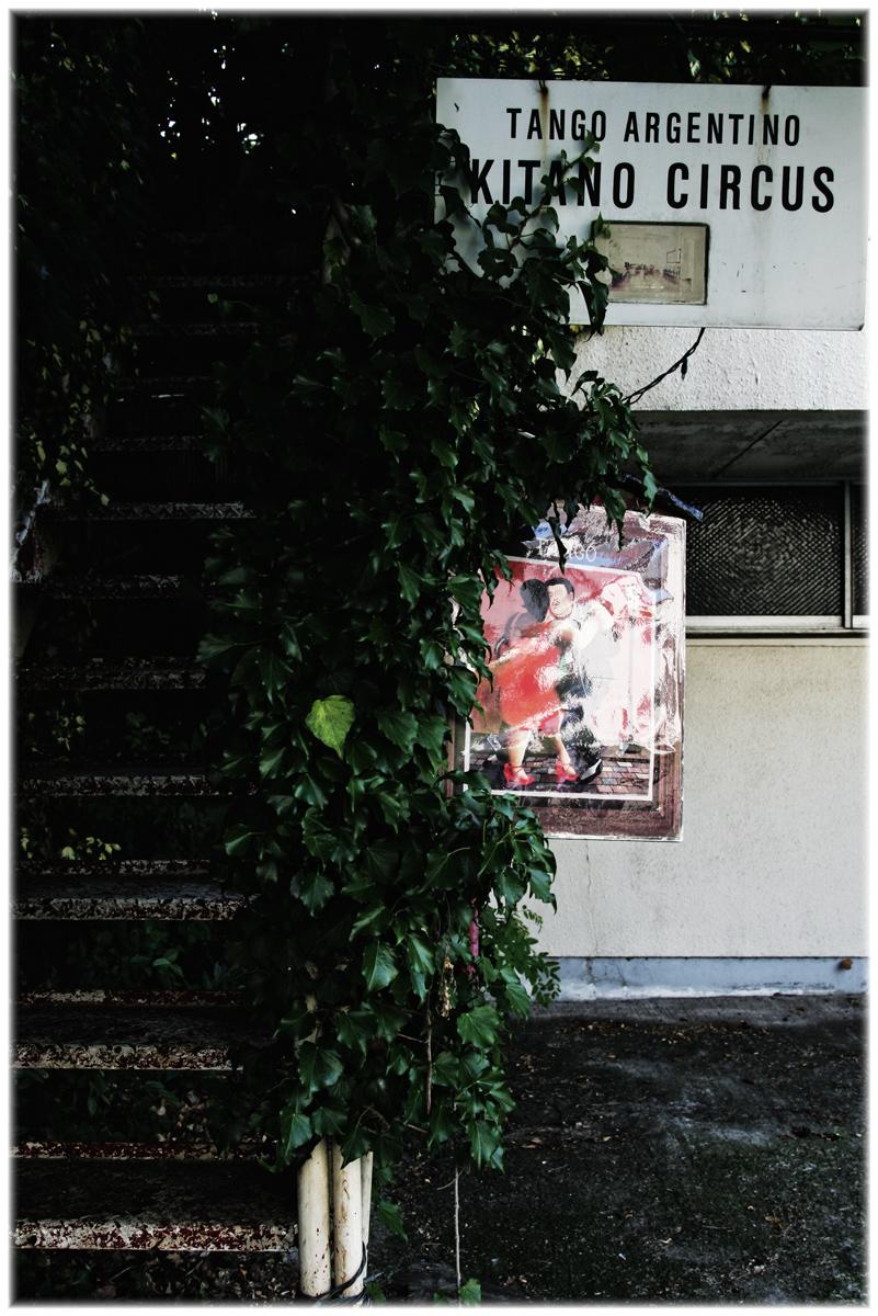 昔からある場所 神戸 _f0021869_23304159.jpg