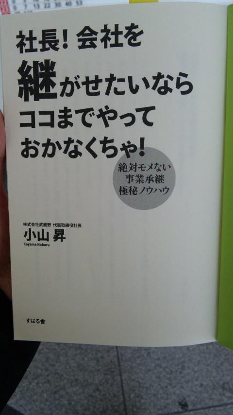 f0121909_14424823.jpg
