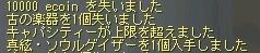 c0113310_193853.jpg