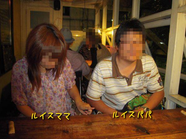 f0203612_10113248.jpg