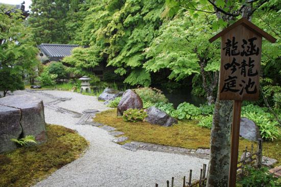 南禅寺 方丈_e0048413_16384879.jpg