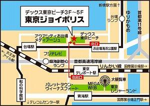 あそびにいくヨ!先行上映会開催決定!_e0025035_22124456.jpg