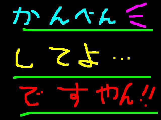 f0056935_1920134.jpg