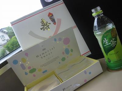 W杯 日本カメルーンに勝利~!_b0087842_363529.jpg