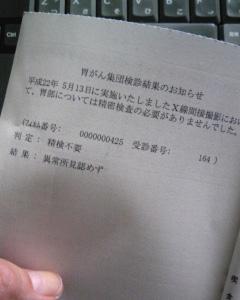 f0143445_21305047.jpg