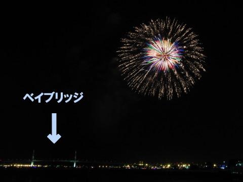 横浜開港祭_a0023246_45178.jpg