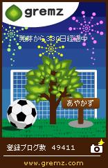 b0018946_20112823.jpg