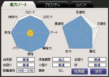 b0164856_195810100.jpg