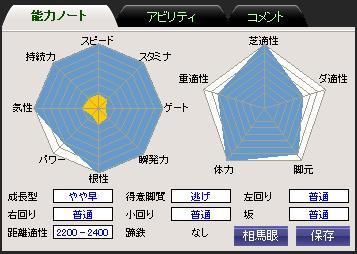 b0164856_20304690.jpg
