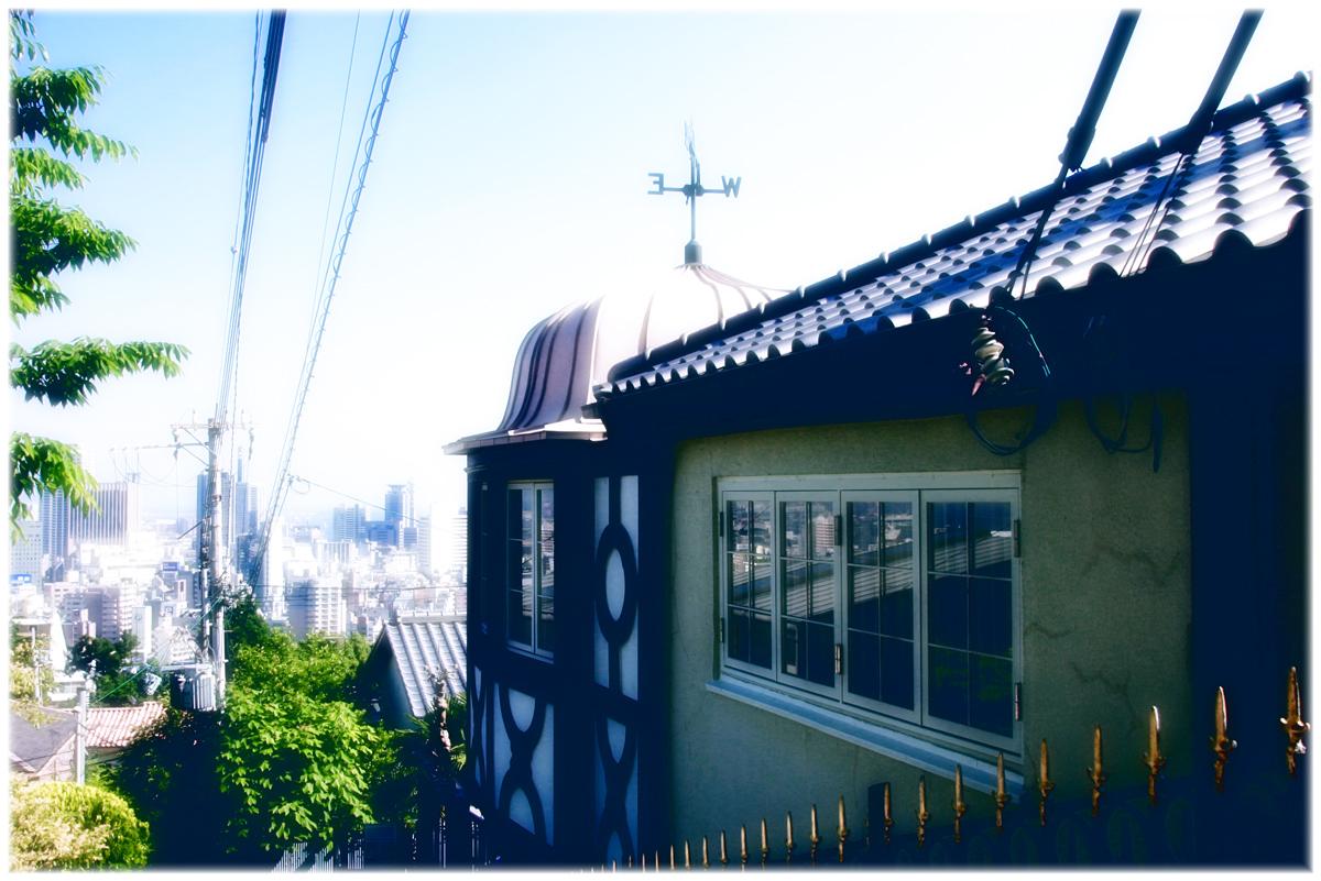 昔からある場所 神戸 _f0021869_2330144.jpg
