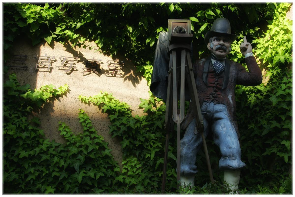 昔からある場所 神戸 _f0021869_2331371.jpg