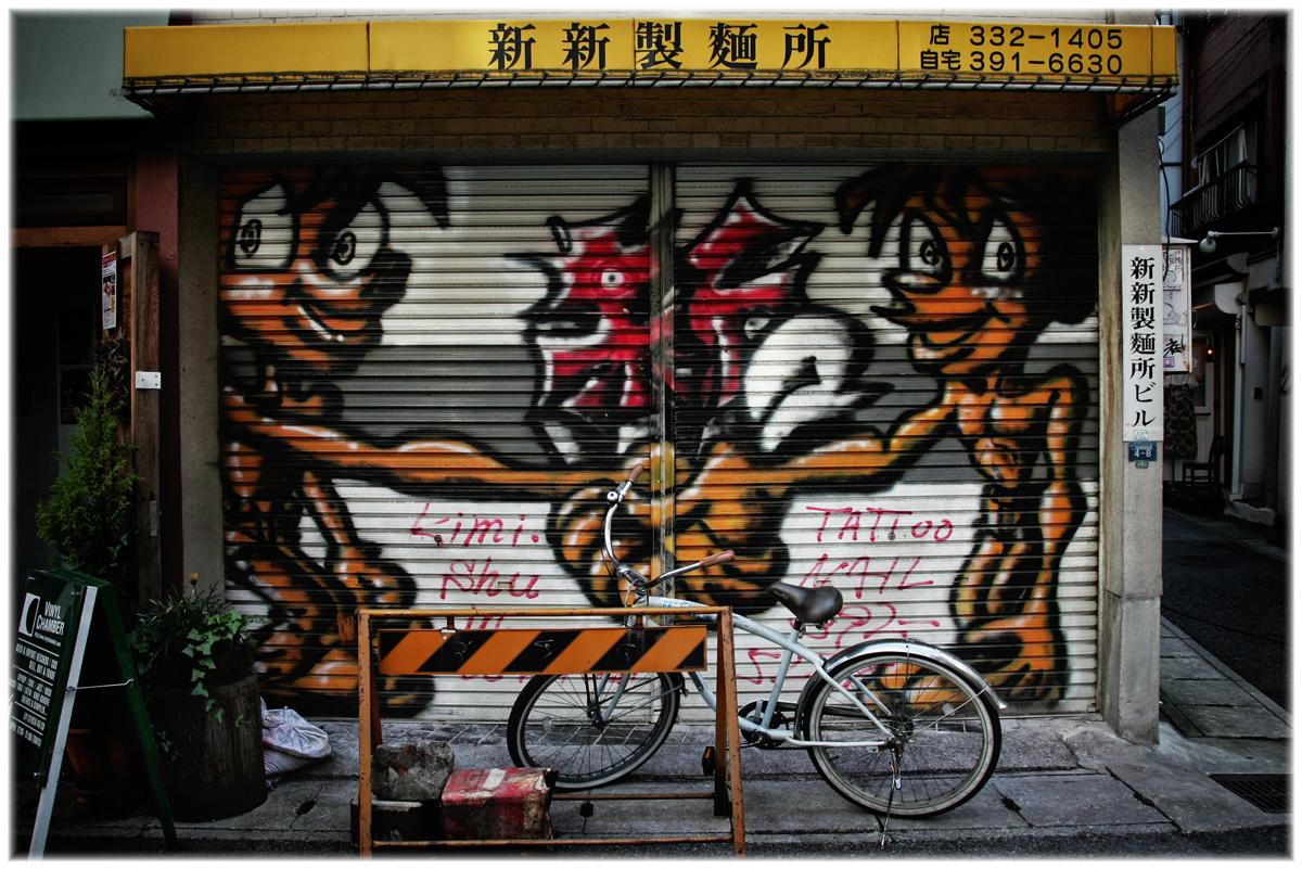 昔からある場所 神戸 _f0021869_23325100.jpg